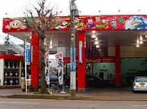 車検のコバック南長岡店