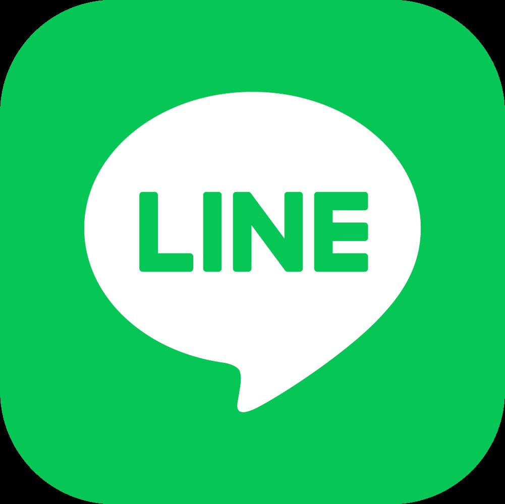 LINEでお問い合せ